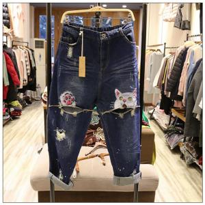 Particular Cat Cartoon Ripped Jeans Wide-leg Denim Pants For Woman