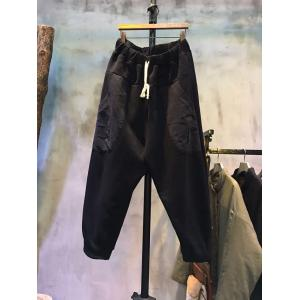 Simple Design Thickening Harem Pants Loose-Fitting Black Pants