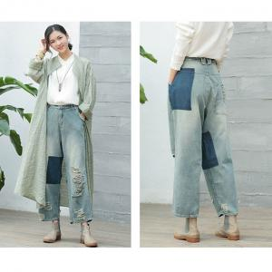 Street Style Blue Contrast Ripped Jeans Wide Leg  Baggy Jeans