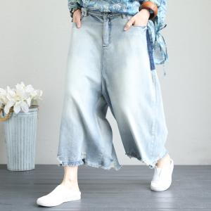 Soft Denim Distressed Jeans Wide Leg Frayed Jeans