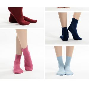 Solid Color Combed Cotton Socks Womans Boot Socks