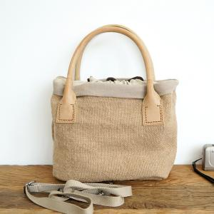 Beach Fashion Hemp Handbag Solid Color Casual Cross Bag