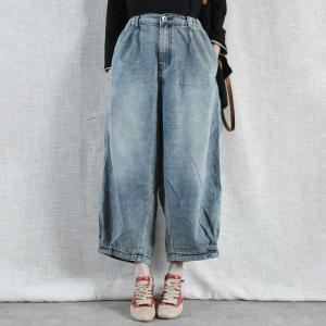 Korean Chic Casual Loose Fit Jeans Womens Wide Leg Jeans